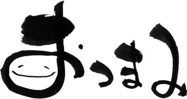 tai_otsu